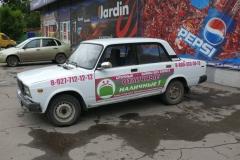 брендирование авто