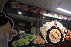 суши хотей